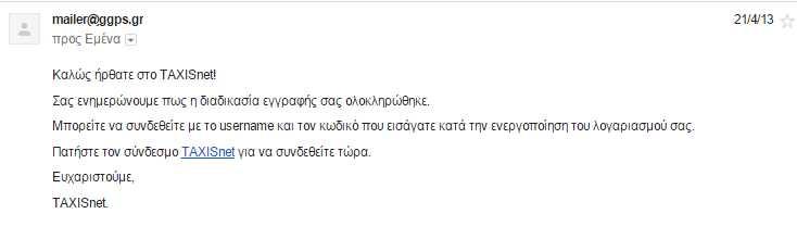 ethelontismos013