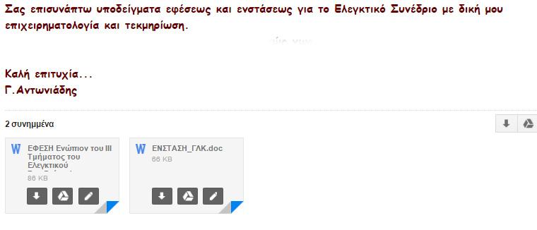 ypod ef_enst