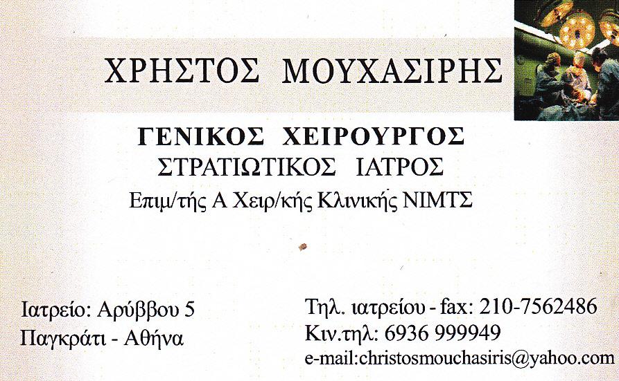 Moyxarisis 0001