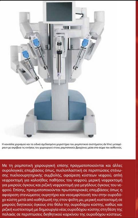 ROBOTIKI