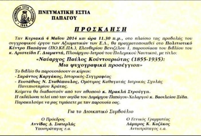 markezinis004