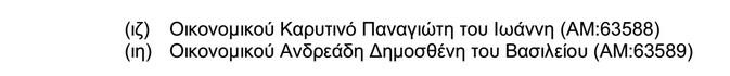 panekdos031
