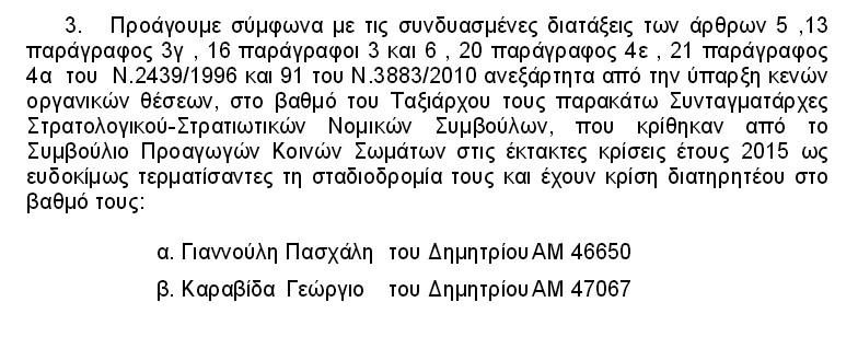 PROAG 034