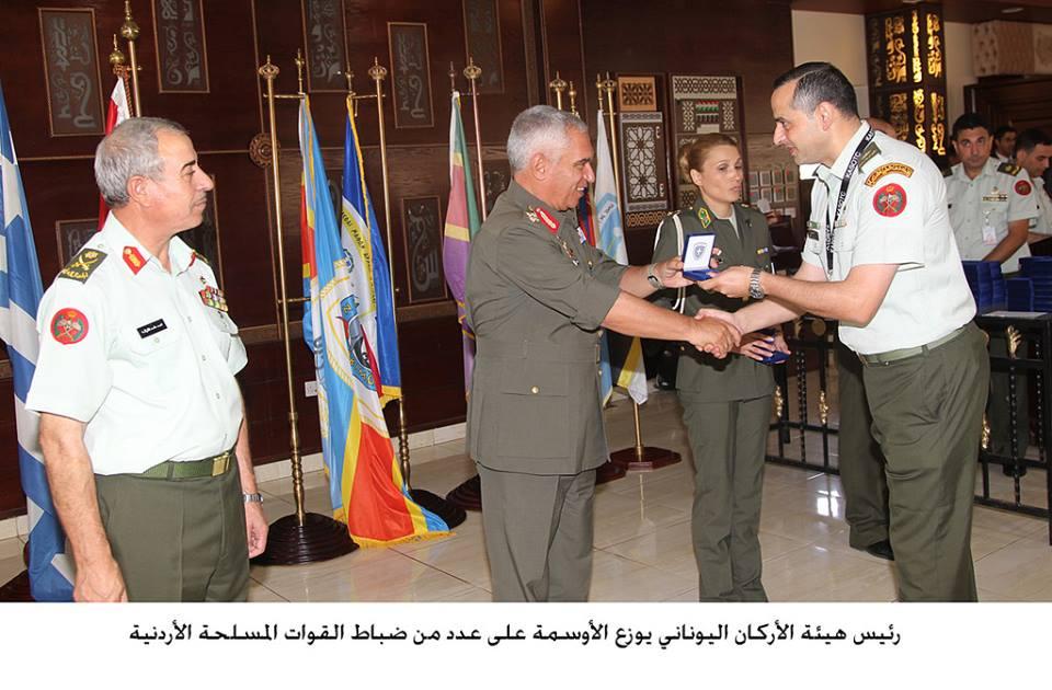 jordan news