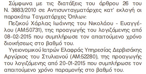 mnimes015