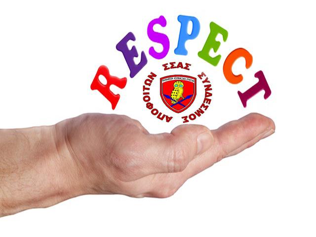 respect SSAS