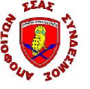 logo apof ssas