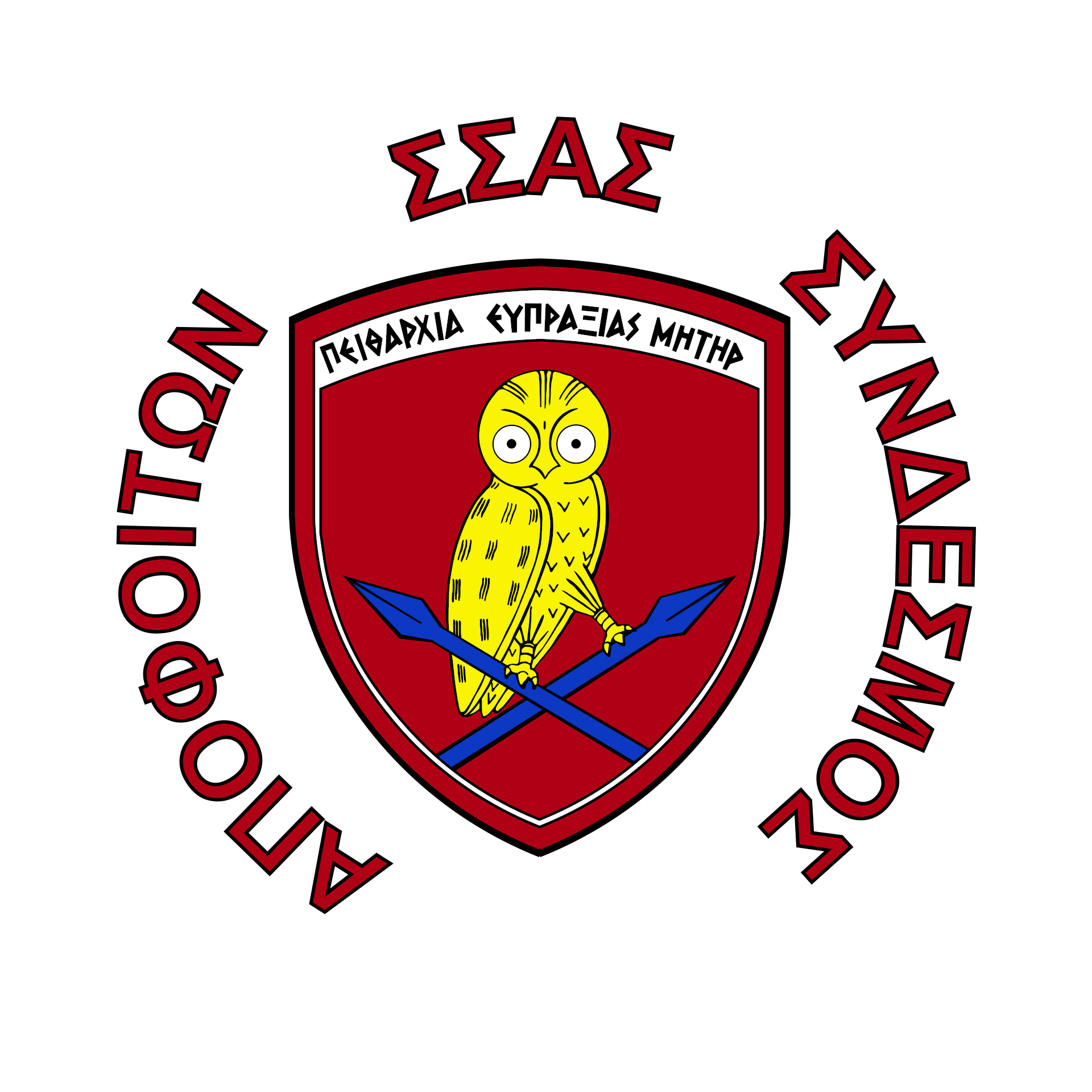 Logo 1920